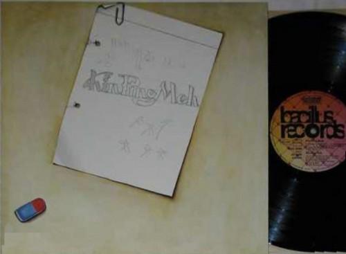 6 - King Ping Meh 1977.jpeg