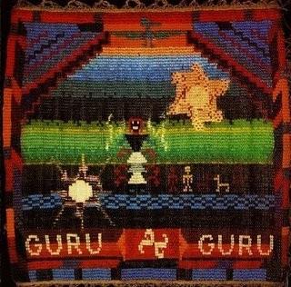 4 - Guru Guru 73.jpg