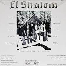 3 - El Shalom 1976.jpeg