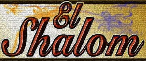 1 - Logo El Shalom.jpg